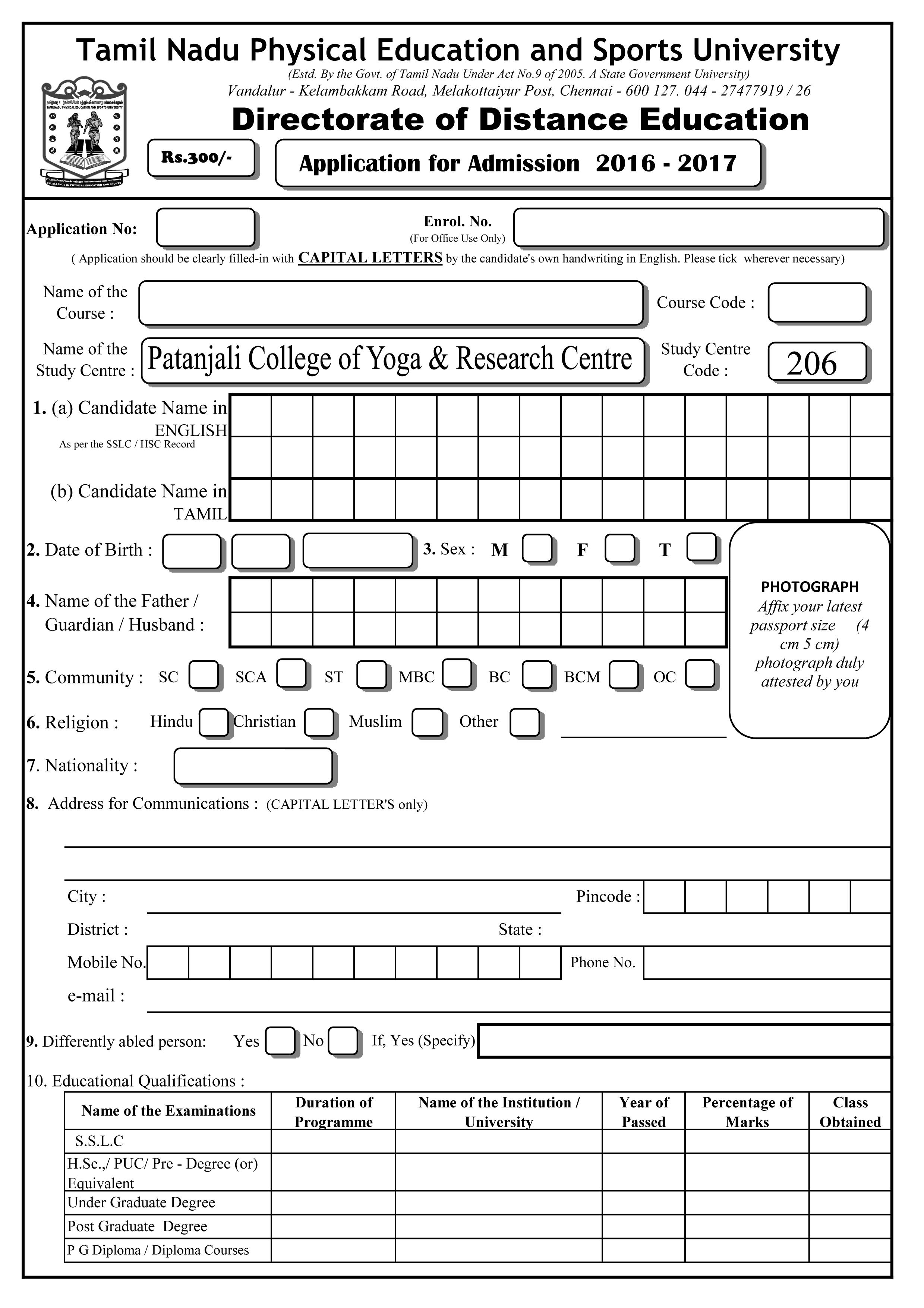DDE Application Form 2016-2017 2